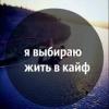 Заработок от 500 рублей в день! Без вложений - последнее сообщение от crios