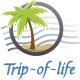 trip-of-life