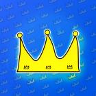 View kingitay3's Profile