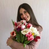 Halina Yavorska