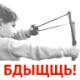 cataev