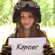 Kapuec63