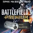 Kirill358
