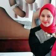 صورة Yousra Elsharkawy