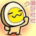 陆阳贤博客