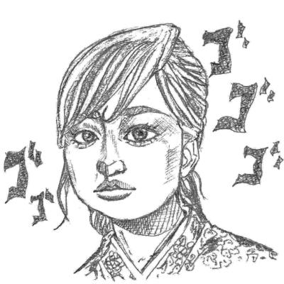 Rie Kato