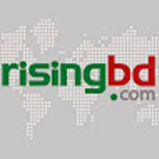 risingbdnewsonline