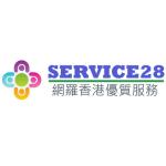 Service28香港網上分類廣告網站