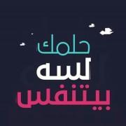 Photo of مريم خالد