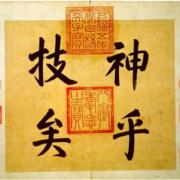 Yuxi Luo