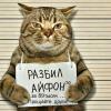 Творческая новинка-экспромт - последнее сообщение от Korovin