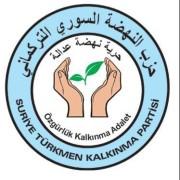 Photo of alnahdaparti