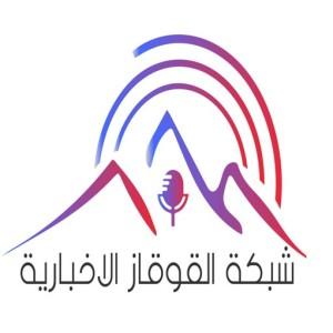 ادارة التحرير