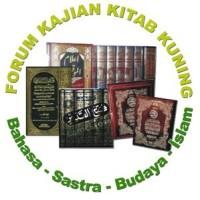 Free download kitab kuning terjemahan bahasa indonesia viewscrise.