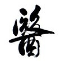exercise | Chinese Medicine Insider