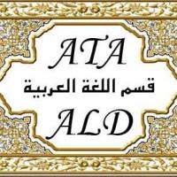 English-Arabic Legal Vocabulary قاموس المفردات القانونية – Arabic Language  Division