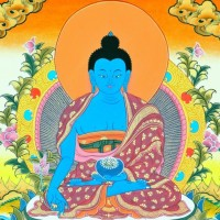 The In-between State by Pema Chodron