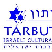(c) Tarbuton.org