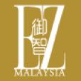 EZ Malaysia's Company logo